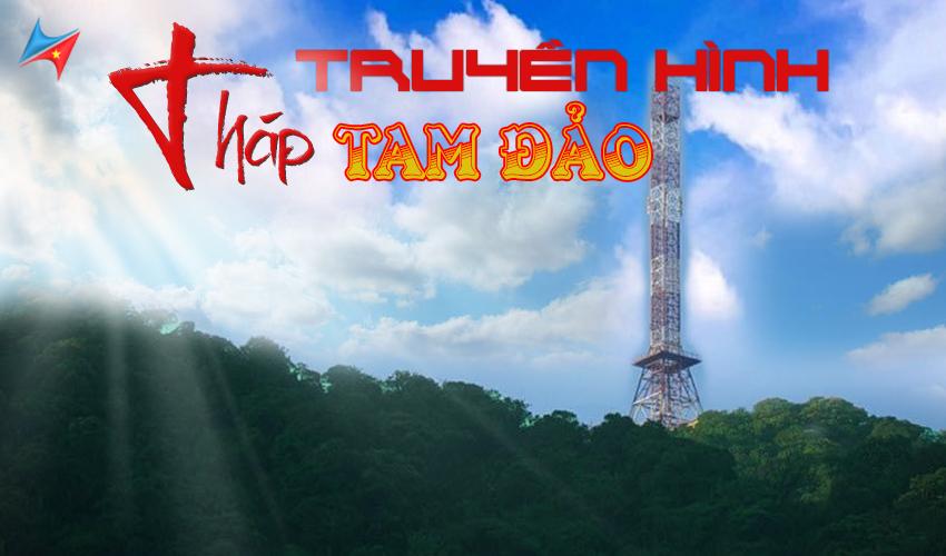 Du lịch tháp truyền hình tam đảo vĩnh phúc
